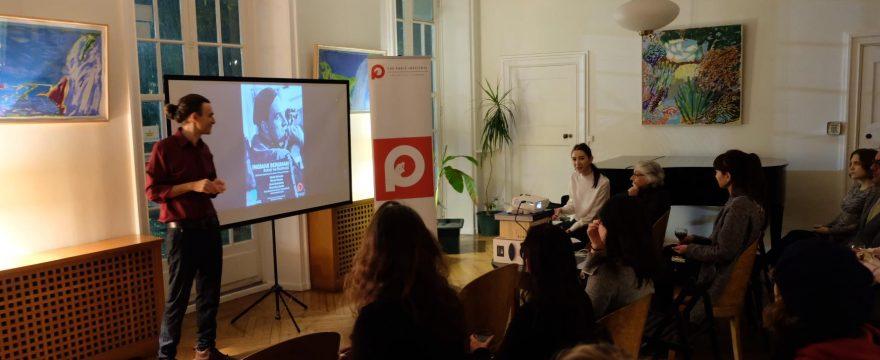 PICT Faculty Lectures II: Ingmar Bergman Across the Disciplines