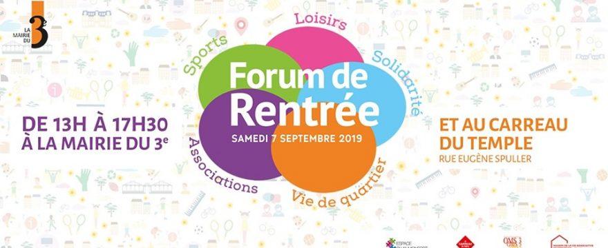 """PICT Faculty will attend """"Forum de Rentrée du 3e"""""""
